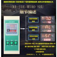 金壇AG捕鱼王3d101A-0智能幹燥箱制造供應