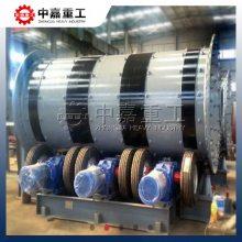 用轮胎驱动的选矿磨粉设备 中嘉重工轮胎球磨机可用于选矿生产线磨粉环保节能