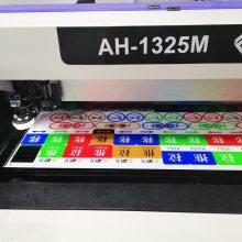 深圳平板UV打印亚克力推拉牌透明玻璃标识牌定制