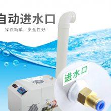 厂家直销 贝菱加湿器SC-G060ZS加湿机增湿机 工业加湿器 可优惠
