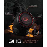 GPTX/甲品GH8吃鸡绝地求生7.1耳麦头戴式耳麦台式游戏网吧USB耳机