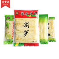 吉食道产地货源厂家直销云南竹笋 新鲜餐饮专用罗汉笋笋花1500g