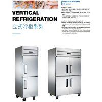 君诺商用厨房冷柜LF050D2 风冷二门冷冻冰箱 标准款上下门冷冻柜 风冷低温雪柜