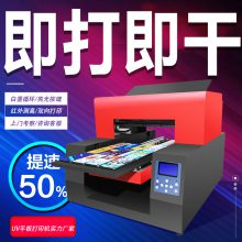 松普A3 A4UV平板打印机手机壳照片亚克力T恤PVC金属圆柱纺织