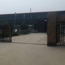 盐山县鑫万通机械设备有限公司