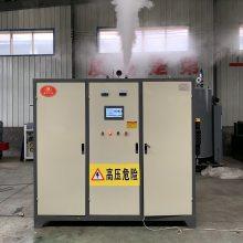 煤改电环保电磁蒸汽发生器价格