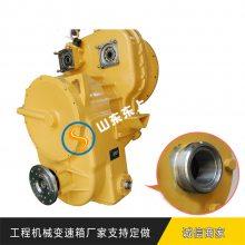 汽修厂山工650装载机变速箱生产变速箱市场波箱配件