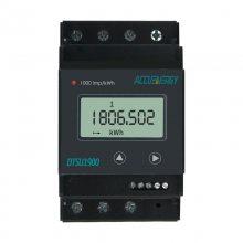 供应爱博精电DTSU1900三相四线电子式电能表,组网灵活