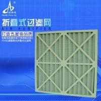 空气过滤器铝框纸框镀锌框不锈钢框初效G3G4过滤器清洗折叠式过滤网利安达