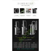 金坛姚记棋牌正版 SYZ-C自动蒸馏水器销售