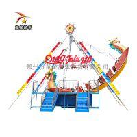 大型游乐园游乐设备厂家海盗船童星生产销售
