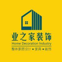 北京业之家装饰有限责任公司信阳分公司