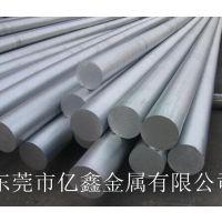 6061铝镁合金 6061加工性能 6061铝板价格