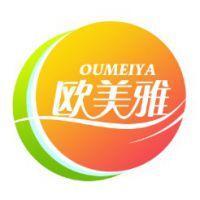 深圳市欧美雅金属家私有限公司