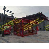 宜昌欧式售卖亭,景区饮料售货亭,广场移动小卖部,奶茶贩卖车