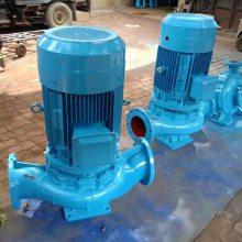 化工离心泵价格 KQL100/315-75/2 铸铁材质 江苏众度泵业供