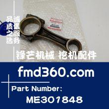 吉林进口加藤挖掘机配件三菱4M50连杆ME301848