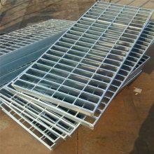 工业平台格栅板 楼梯踏步板 扁钢焊接格栅