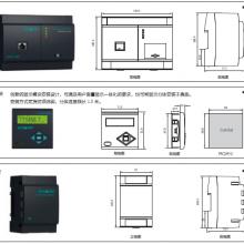 供应爱博精电AcuRev 2010多用户智能电表,18路单相电能计量