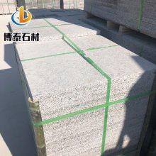 2公分五莲花火烧板供应商 博泰石材 2公分五莲花火烧板定制加工