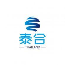 安平县泰合丝网制品有限公司