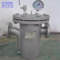 滤尔LKF篮式过滤器 过滤器材 管道过滤器 化工设备 厂家供应