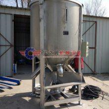 锦州塑料颗粒搅拌机厂家 多种规格可烘干搅拌机 精工华之翼可订制
