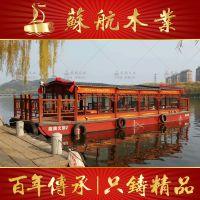 看看福建餐饮船 水上特色仿古吃饭船 观光画舫船 客船