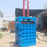 多功能铁桶油桶压扁机 废旧编织袋打包机 艾叶秸秆液压打包机