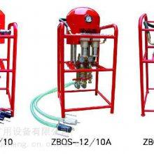 ZBQS-12/8矿用气动双液注浆泵口碑厂家 双缸注浆机
