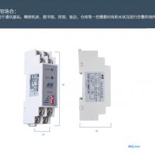 昆仑海岸JS-DX-2C50线缆式水浸变送器 50m线缆水浸变送器
