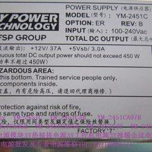 YM-2451C YM-2451CA05R电源供应器 3Y POWER冗余电源模块