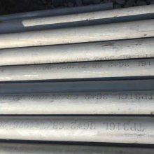 ASME B36.19 ASTM A312 TP316L不銹鋼焊管 品質卓越