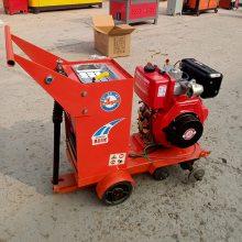 沥青的道路切缝机厂家 汽油式马路切割机 500型混凝土切割机