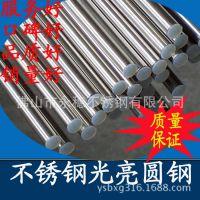 直销光亮不锈钢线材 不锈钢10mm直销线材 不锈钢厂家