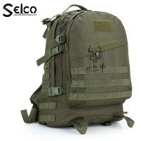 加工定制户外迷彩双肩背包三级包登山旅行战术3D包工厂直供