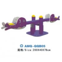 儿童运动装备游艺设施健身体育项目不限款款跷跷板