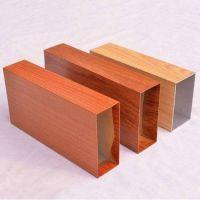 供应U型仿古木纹装饰热转印木纹铝方通