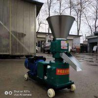 亚博国际真实吗机械 养殖大小饲料颗粒机 玉米饲料颗粒机 家用秸秆饲料颗粒机