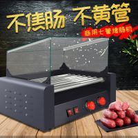 松创家用烤香肠机 迷你小型热狗机全自动商用烤火腿肠机 地道肠热狗机