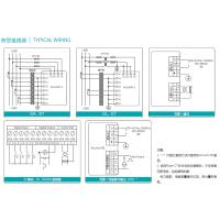 供应爱博精电Acuvim-L系列三相多功能电力仪表,适合高谐波工作环境
