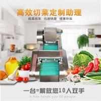 自动蔬菜切葱丝机 _竹笋切丝机_优质甜菜切丝机价格