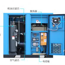 厂家直销90kw螺杆空压机 空气压缩泵 永磁变频螺杆空气压缩泵