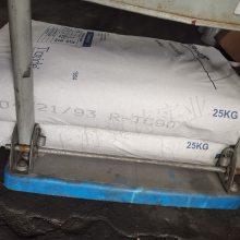 VENATOR钛白粉TR81-高耐候性耐黄变钛白粉