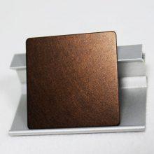 乱纹古铜色不锈钢板 手工乱纹不锈钢纳米色油