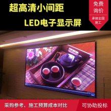 led显示屏频值led电子屏维修报价LED全彩屏灯箱华夏光彩供应