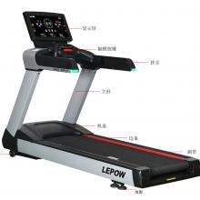 汇康N8T纯商用跑步机 21.5寸高清WIFI彩屏