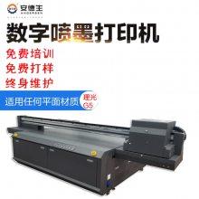 雪弗板喷绘打印UV平板打印机厂家直销