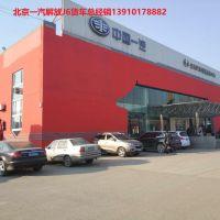 北京京莘裕隆运输有限公司