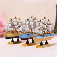 8尺寸实木帆船 地中海情调 朋友生日互送礼品 仿真模型船W1001